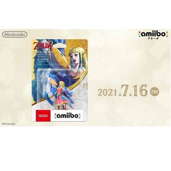 圖片 Switch 任天堂 amiibo 人偶玩具 公仔 禦天之劍 HD 薩爾達 & 洛夫特飛鳥 [全新現貨]