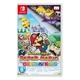 任天堂 Nintendo Switch 紙片瑪利歐:摺紙國王 (中文版) [全新現貨]