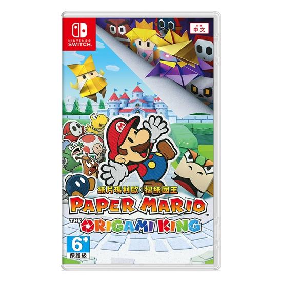 圖片 任天堂 Nintendo Switch 紙片瑪利歐:摺紙國王 (中文版) [全新現貨]