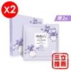 圖片 嬌嬌女益生菌水潤氣墊面膜2盒9.5折