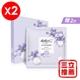 嬌嬌女益生菌水潤氣墊面膜2盒9.5折