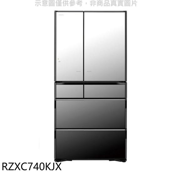 日本 冰箱
