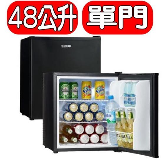 單門 冰箱