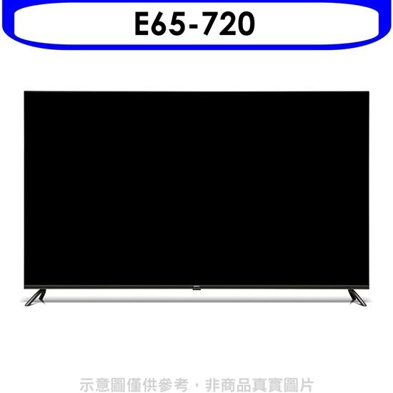 圖片 BenQ明基【E65-720】65吋4K+HDR聯網顯示器_只有一台