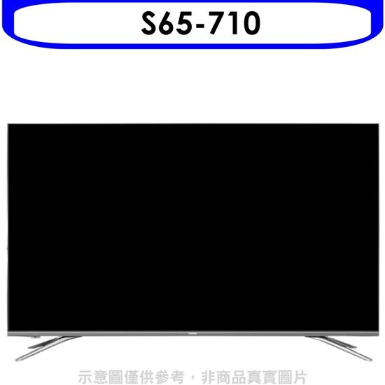 圖片 BenQ明基【S65-710】(含運無安裝) 65吋4K+HDR聯網顯示器_只有一台