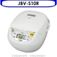 虎牌【JBV-S10R】6人份微電腦炊飯子鍋