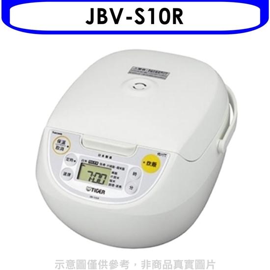 圖片 虎牌【JBV-S10R】6人份微電腦炊飯子鍋