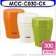 虎牌【MCC-C030-CK】300cc摺疊湯+叉燜燒罐CK白色