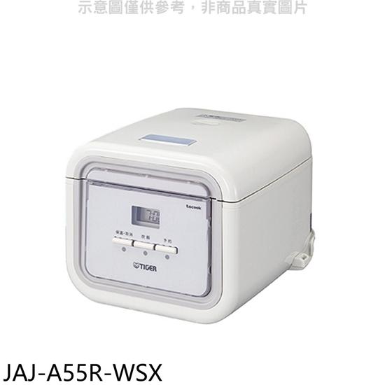 圖片 虎牌【JAJ-A55R-WSX】3人份-TACOOK白色電子鍋