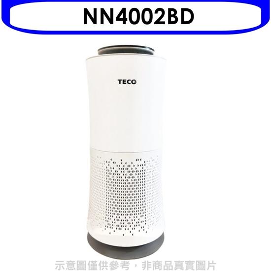圖片 【結帳享優惠】東元【NN4002BD】15坪高效負離子360度零死角空氣清淨機