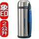 象印【SF-CC20-XA】保溫杯/保溫瓶