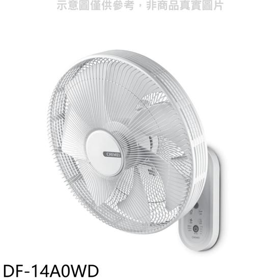 變頻 電風扇