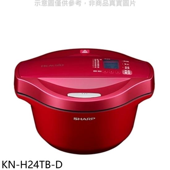sharp 無水鍋
