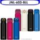 膳魔師【JNL-603-BLL】600cc彈蓋超輕量(與JNL-602同款)保溫杯BLL亮彩藍