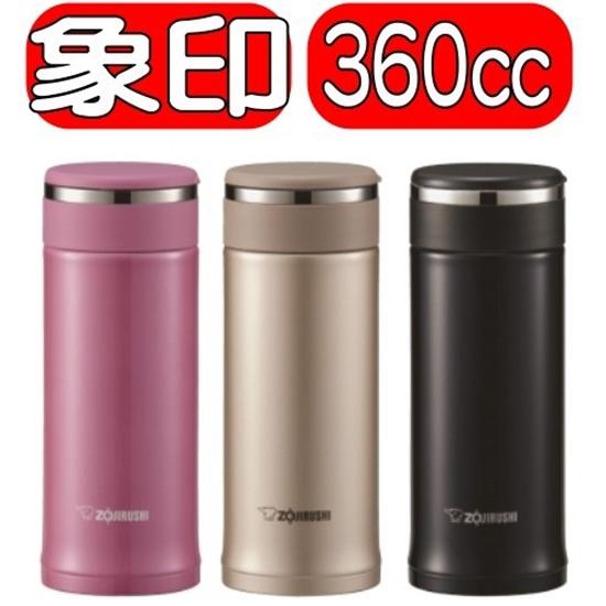 圖片 象印【SM-JD36-PA】保溫杯/保溫瓶