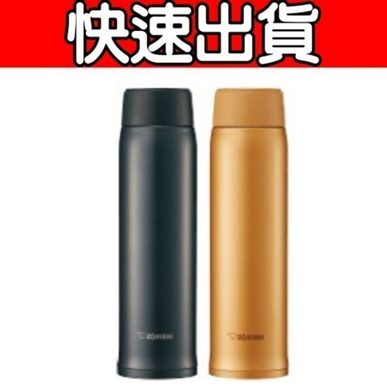 圖片 象印【SM-NA60-BA】600ml 可分解杯蓋不鏽鋼真空保溫杯