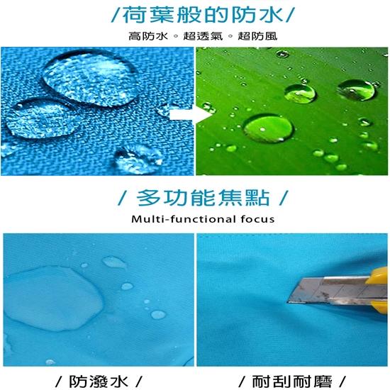 圖片 【KISSDIAMOND】頂級超輕量防潑水抗曬外套(輕量/防潑水/KD-FJ002/男女同款 4色 M-4XL)