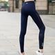 【KISSDIAMOND】清涼透氣強力顯瘦運動緊身褲-053(高腰/跑步/健身/瘦身/5色S-XL)