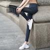 圖片 【KISSDIAMOND】清涼透氣強力顯瘦運動緊身褲-053(高腰/跑步/健身/瘦身/5色S-XL)