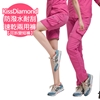 圖片 【KISSDIAMOND】防潑水耐刮速乾兩用褲兩截褲(多種穿法適應不同氣候)