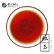 魏氏茶業WEIS' TEA【紅玉紅茶】30克 / RUBY BLACK TEA