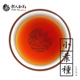 魏氏茶業WEIS' TEA【小葉種紅茶】75克 / SMALL-LEAF BLACK TEA