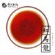 魏氏茶業WEIS' TEA【紅烏龍】75克 / RED OOLONG TEA
