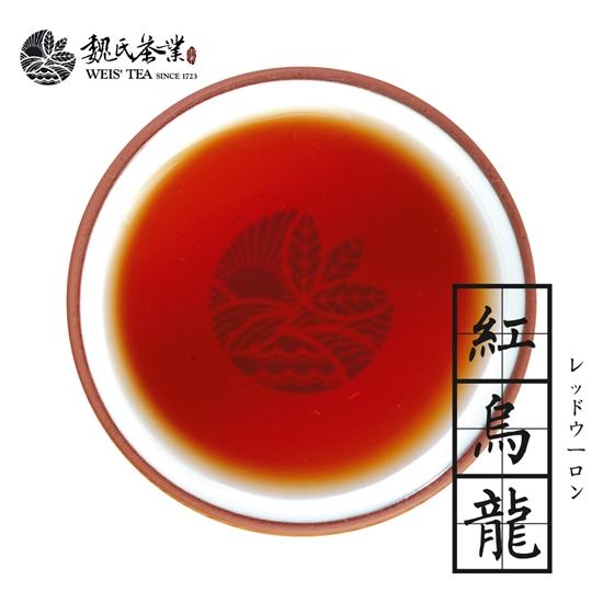 weis' tea 烏龍茶 禮盒