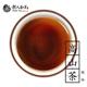魏氏茶業WEIS' TEA【碳焙高山茶物語】75克 / HIGH MOUNT TEA
