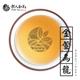 魏氏茶業WEIS' TEA【阿里山金萱烏龍茶】75克 / ALISHAN JIN XUAN OOLONG TEA