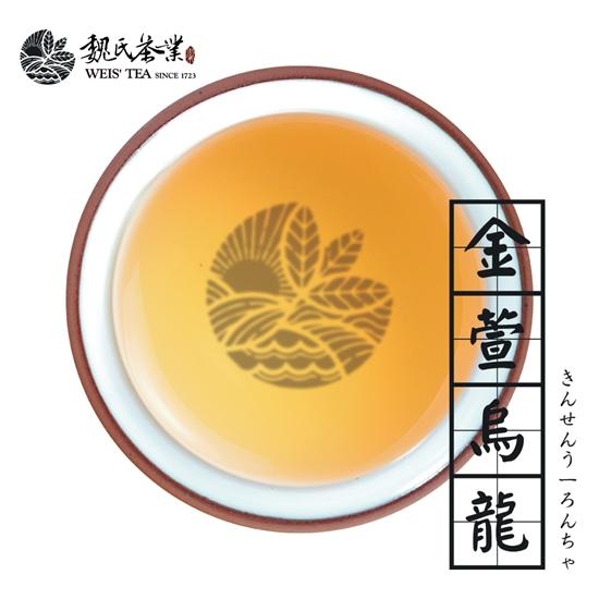 weis' tea 魏氏茶業