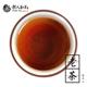 魏氏茶業WEIS' TEA【老茶】75克 / AGED TEA