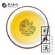 魏氏茶業WEIS' TEA【杉林溪】75克 / SHANLINSI