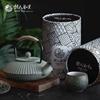 圖片 魏氏茶業WEIS' TEA【杉林溪】75克 / SHANLINSI