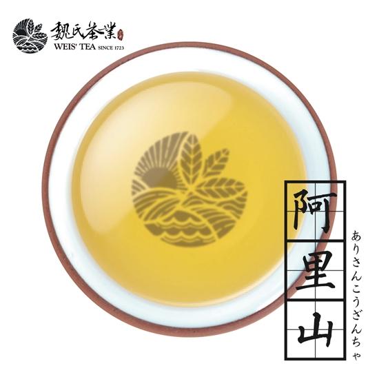 weis' tea 禮盒