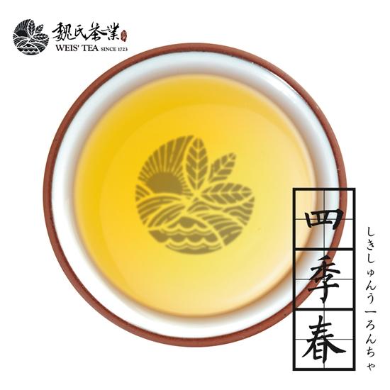 圖片 魏氏茶業WEIS' TEA【四季春】75克 / SIJICHUNx2盒