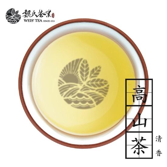 圖片 魏氏茶業WEIS' TEA【清香高山茶物語】75克 / HIGH MOUNT TEAx2盒