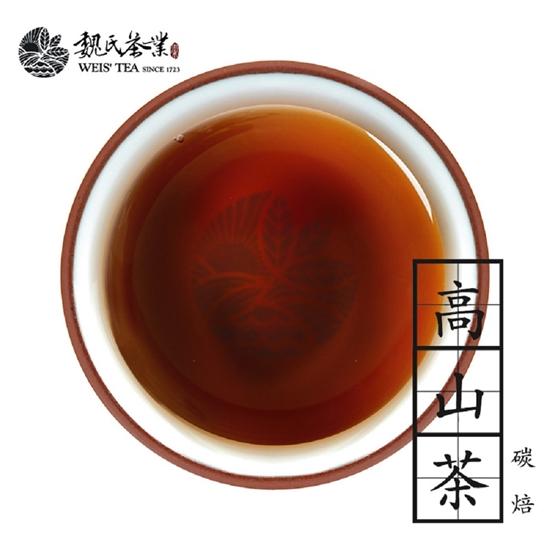 茶葉 高山茶 魏氏茶業
